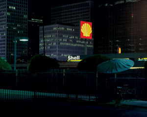 [Shell - Copyright 2002 by joel Sampson]